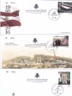 Lebanon-Liban Prestige Folder 2018,with FDC Overpinted 2 Years Presidency- + 1 Set Mint-2 Scansd-Limited- SKRILL ONLY - Lebanon