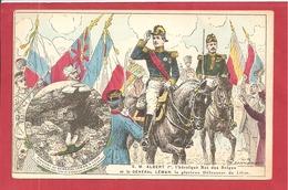 CP HEROISME DE SM ALBERT ROI DES BELGES(NEUVE)  2 SCANS - Souvenir Cards