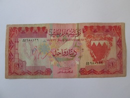 Bahrain 1 Dinar 1973 Banknote - Bahreïn