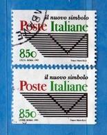 Anno 1995° Ente Pubblico Da Libretto Non Dentellati In Alto E In Basso. Usati. Unif 2230.  Vedi Descrizione - 1991-00: Gebraucht