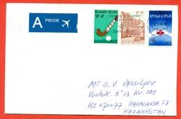 Belgium 2000.Red Cross/Sport/Architecture. The Envelope Passed Mail. Airmail. - Belgium
