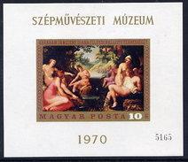 HUNGARY 1970 Paintings  Imperforate Block MNH / **.  Michel Block 76B - Blocks & Sheetlets