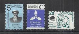 KAZAKHSTAN 2017-2018 - LOT OF 3 DIFFERENT - USED OBLITERE GESTEMPELT USADO - Kazakhstan