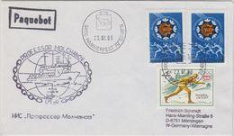 Russia 1986 Icebreaker Prof. Molchanov Cover Ca 23.07.86 Hammersfest (41081) - Poolshepen & Ijsbrekers