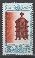EGYPTE  N° PA 204 O Y&T 1989 Meuble - Posta Aerea