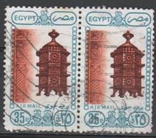 EGYPTE  N° PA 204 O Y&T 1989 Meuble (paire) - Posta Aerea