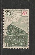 Colis Postaux  N°  210    (Cat. 1 - 7 )  25-07-18 - Colis Postaux