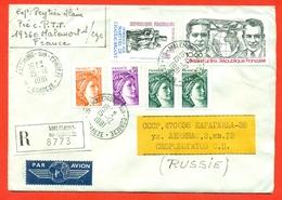 France 1981. Registered Envelope Passed Mail. Airmail. - France