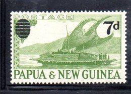 T1468 - PAPUA NUOVA GUINEA 1957 , Yvert N. 17 ***  MNH - Papua Nuova Guinea