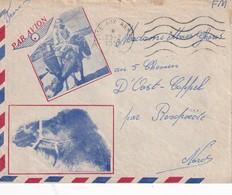 ALGERIE 1958 LETTRE ILLUSTREE  EN FRANCHISE MILITAIRE CACHET POSTE AUX ARMEES - Marcophilie (Lettres)