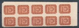 1946. Milpengo - Unused Stamps