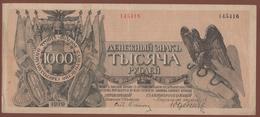 RUSSIA, 1000 RUBLES-NORTHWEST FRONT FIELD ARMY 1919 RARE!!!!!!!!!!!!!! - Russia
