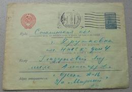 Cover Sent From Odessa To Druzhkovka. 1960. 0112 - 1923-1991 URSS