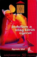TARJETA TELEFONICA DE HUNGRIA. Egérút. HU-P-1997-21B. (205) - Hungría