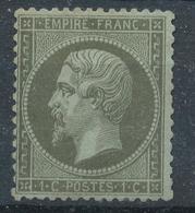 N°20 NEUF S.G. - 1862 Napoléon III