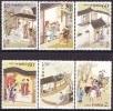 China 2003 Yvert 4079 / 84, Classic Literature, Studio Liao Fantastic Stories, MNH - 1949 - ... Volksrepublik