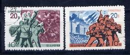 Y85 DPRK (NORTH KOREA) 1973 1170-1171 20th Anniversary Of The Liberation DPRK - Korea, North