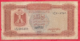 Libye 1/4 Dinar 1971 (25) Dans L 'état ----RARE - Libia