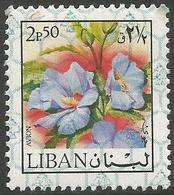 Lebanon - 1978 Hibiscus O/print 2.50pi  MNH **    Mi 1254  Sc C758 - Lebanon