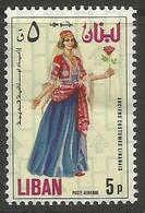 Lebanon - 1978 18th Century Girls Costume O/print 5pi  MNH **    Mi 1256  Sc C760 - Lebanon
