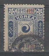 COREE (empire):  N°11 Oblitéré       - Cote 45€ - - Corée (...-1945)