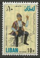 Lebanon - 1978 Mans Costume O/print 10pi  MNH **    Mi 1257  Sc C761 - Lebanon