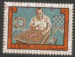 Lebanon - 1978 Inlay Worker O/print 10pi  MNH **    Mi 1258  Sc C762 - Lebanon