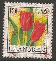 Lebanon - 1978 Tulips O/print 15pi  MNH **    Mi 1259  Sc C763 - Lebanon