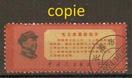 Chine Rép. Pop. 1968.8.15 - Chairman Mao 's Latest Directives -  #  1126 - 1 FAUX/COPIES/FORGERIES - 12 - Oblitérés