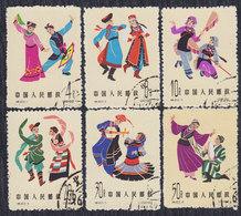 China 1962 Folk Games, Used (o) Michel 657-662 - 1949 - ... République Populaire