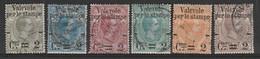 Italie  N° 46 à 51  (cote 120 Euros) - 1878-00 Humberto I