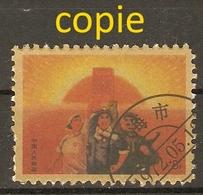 Chine Rép. Pop. 1968.12.26 - Admiring Chairman Mao 's Ideas -  #  1127 - 1 FAUX/COPIES/FORGERIES - 15 - 1949 - ... République Populaire