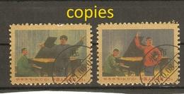 Chine Rép. Pop. 1969.8.1 - Opera Red Lantern With Piano Music -  #  1132/3 - 2 FAUX/COPIES/FORGERIES - 16 - 1949 - ... République Populaire