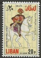 Lebanon - 1978 Man On Horseback Costume O/print 20pi  MNH **    Mi 1260  Sc C764 - Lebanon