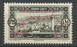 GRAND LIBAN  N° 63 NEUF*  TRACE DE CHARNIERE TB / MH - Gran Libano (1924-1945)