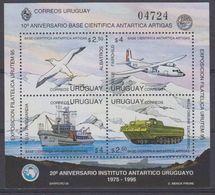 Uruguay 1995 Antarctic Base Artigas M/s Perforated  ** Mnh (41095) - Uruguay