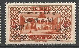 GRAND LIBAN  N° 65 NEUF*   CHARNIERE TB / MH - Gran Libano (1924-1945)