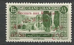 GRAND LIBAN  N° 67 NEUF* TRACE DE  CHARNIERE TB / MH - Great Lebanon (1924-1945)