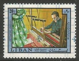 Lebanon - 1978 Weaver O/print 20pi  MNH **    Mi 1261  Sc C765 - Lebanon