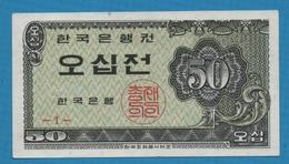KOREA SOUTH 50 Jeon1962# -1- P# 29a - Corea Del Sud