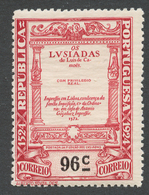Portugal 1924 Mi# 335** LUIS DE CAMOENS, FIRST EDITION OF THE LUSIADS - Neufs