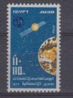 Egypt 1977 UIT / Space 1v ** Mnh (41103) - Egypte