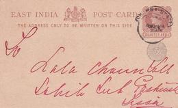 Entier Postal East India - Chamba State - Ecrit/Oblitéré - Cartes Postales
