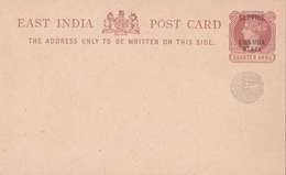 Entier Postal East India - Chamba State Service - Etat Neuf - Cartes Postales