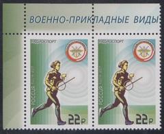 RUSSIA 2017 Stamp MNH ** VF ARMY SPORT DOSAAF RADIO DIRECTION FINDER Marconi TELECOM AMATEUR RADIOSPORT 2234 - Zonder Classificatie