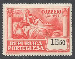 Portugal 1924 Mi# 338** CAMOENS DYING - Neufs