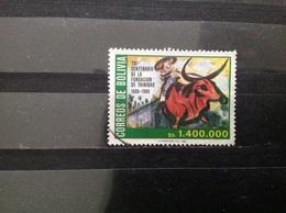 Bolivië / Bolivia - 300 Jaar Trinidad Stad (1.400.000) 1986 - Bolivië