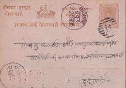 Entier Postal Inde- Holkar Indore State Postage - Enveloppes