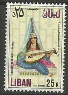 Lebanon - 1978 Woman & Mandolin O/print 25pi  MNH **    Mi 1263  Sc C767 - Lebanon