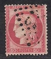 Frankrijk France 1872 Yvert Nr 57 (0) Obliteré Cote 12 Euro - 1863-1870 Napoléon III Lauré